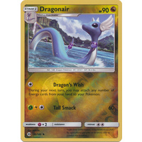 Dragonair 95/149 SM Base Set Reverse Holo Uncommon Pokemon Card NEAR MINT TCG