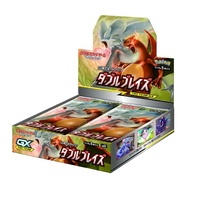 Pokemon SM10 Double Blaze Japanese Booster Box BRAND NEW AND SEALED 30 Packs