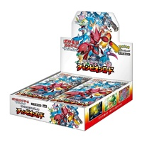 Pokemon SM6b Champion Road Japanese Booster Box BRAND NEW AND SEALED 30 Packs