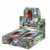 Pokemon SM9a Night Unison Japanese Booster Box BRAND NEW AND SEALED 30 Packs
