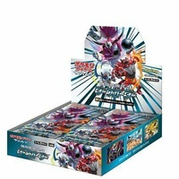 Pokemon SM8a Dark Order Japanese Booster Box BRAND NEW AND SEALED 30 Packs