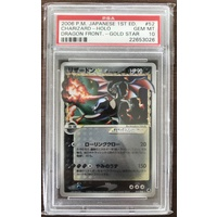 PSA 10 GEM MINT Gold Star Holo Charizard Japanese Dragon Frontiers 1st Edition