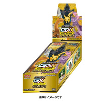 SOLO BREAK ULTRAS AND BETTER TAG ALL STARS SM12a High Class Japanese Sealed Booster Box