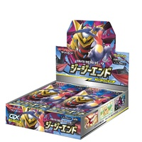 GG END SM10a (JAPANESE) SEALED BOOSTER BOX