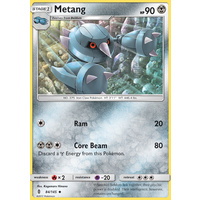 Metang 84/145 SM Guardians Rising Uncommon Pokemon Card MINT TCG