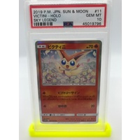 PSA 10 Victini Holo 2019 Pokemon Japanese Sun & Moon Sky Legend 11