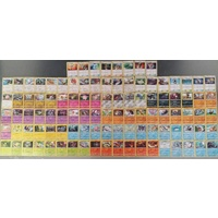Pokemon Sun and Moon Guardians Rising Complete Common/Uncommon/Rare set MINT TCG