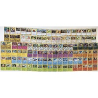 Pokemon Sun and Moon Ultra Prism Complete Common/Uncommon/Rare set MINT TCG