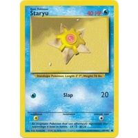 Staryu 65/102 Base Set Unlimited Common Pokemon Card NEAR MINT TCG