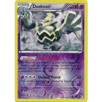 Dusknoir 63/149 BW Boundaries Crossed Reverse Holo Rare Pokemon Card NEAR MINT TCG