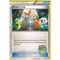 Victory Cup 2nd Place BW30 BW Black Star Promo Pokemon Card NEAR MINT TCG