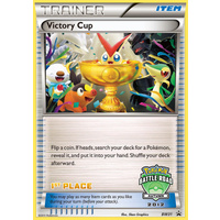 Victory Cup 1st Place BW31 BW Black Star Promo Pokemon Card NEAR MINT TCG