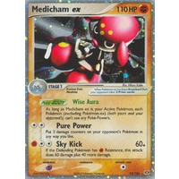 Medicham ex 95/106 EX Emerald Holo Ultra Rare Pokemon Card NEAR MINT TCG