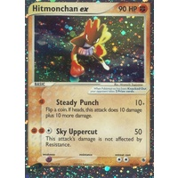 Hitmonchan EX 98/109 EX Ruby and Sapphire Holo Ultra Rare Pokemon Card NEAR MINT TCG