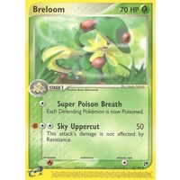 Breloom 33/100 EX Sandstorm Uncommon Pokemon Card NEAR MINT TCG