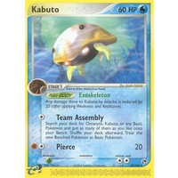 Kabuto 39/100 EX Sandstorm Uncommon Pokemon Card NEAR MINT TCG