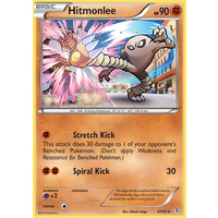 Hitmonlee 47/83 XY Generations Rare Pokemon Card NEAR MINT TCG