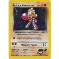 Rocket's Hitmonchan 11/132 Gym Heroes Unlimited Holo Rare Pokemon Card NEAR MINT TCG