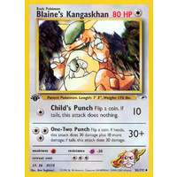 Blaine's Kangaskhan 36/132 Gym Heroes 1st Edition Uncommon Pokemon Card NEAR MINT TCG