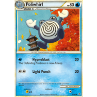 Poliwhirl 37/95 HS Unleashed Uncommon Pokemon Card NEAR MINT TCG