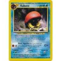 Kabuto 56/75 Neo Discovery Unlimited Common Pokemon Card NEAR MINT TCG