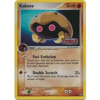 Kabuto 51/108 EX Power Keepers Reverse Holo Common Pokemon Card NEAR MINT TCG