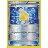 Revive 88/108 XY Roaring Skies Reverse Holo Uncommon Trainer Pokemon Card NEAR MINT TCG