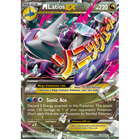 Mega Latios EX 59/108 XY Roaring Skies Holo Ultra Rare Pokemon Card NEAR MINT TCG