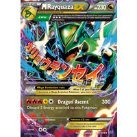 Mega Rayquaza EX 61/108 XY Roaring Skies Holo Ultra Rare Pokemon Card NEAR MINT TCG
