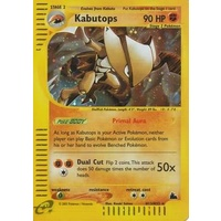 Kabutops H13/H32 E-Series Skyridge Holo Rare Pokemon Card NEAR MINT TCG