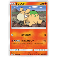 Numel 009/054 SM10b Sky Legend Japanese Pokemon Card NEAR MINT TCG
