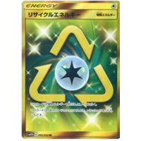 Recycle Energy 069/054 SM10b Sky Legend Japanese Holo Secret Rare Pokemon Card NEAR MINT TCG
