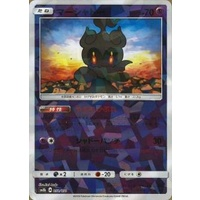 Marshadow 50/150 SM8b Ultra Shiny GX Japanese Shattered Holo Pokemon Card NEAR MINT TCG