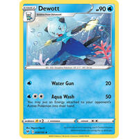 Dewott 34/185 Vivid Voltage Uncommon Pokemon Card NEAR MINT TCG