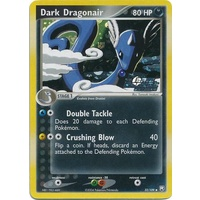 Dark Dragonair 32/109 EX Team Rocket Returns Reverse Holo Uncommon Pokemon Card NEAR MINT TCG