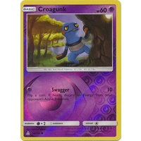 Croagunk 56/156 SM Ultra Prism Reverse Holo Common Pokemon Card NEAR MINT TCG