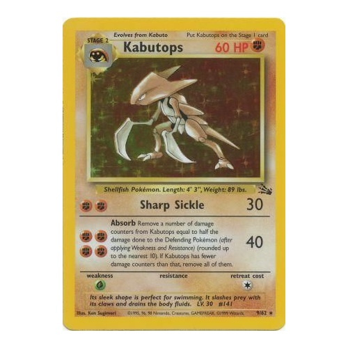 LIGHTLY PLAYED Kabutops 9/62 Fossil Set Unlimited Holo Rare Pokemon Card TCG